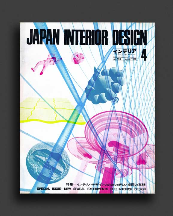 2d0cdb6e28e4 JAPAN INTERIOR DESIGN | World Food Books