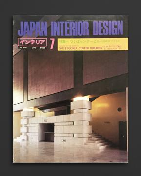 JAPAN INTERIOR DESIGN | World Food Books on