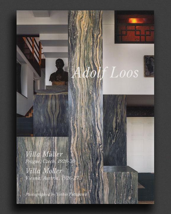 GA Residential Masterpieces 25: Adolf Loos : Villa Muller / Villa Moller
