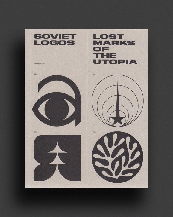 Soviet Logos: Lost Marks of the Utopia | World Food Books