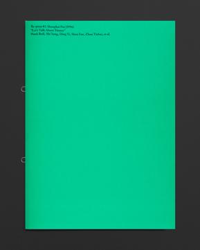Re-print #2: Shanghai Fax (1996) | World Food Books