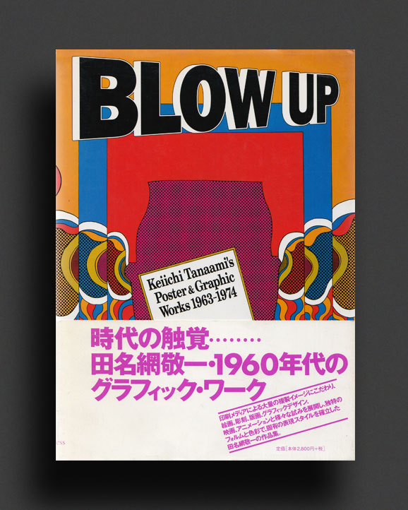 33bddc70341 Blow Up   Keiichi Tanaami   Poster and Graphic Works 1963-1974 ...