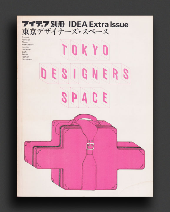 IDEA Extra Issue  bfd128d2df